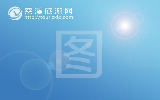 古城南京中山陵、总统府、纯玩全包二日(夜游瞻园、赠送夫子庙自由活动)